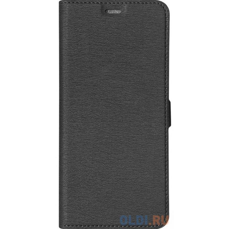Чехол с флипом для Samsung Galaxy S20 FE DF sFlip-74 (black)