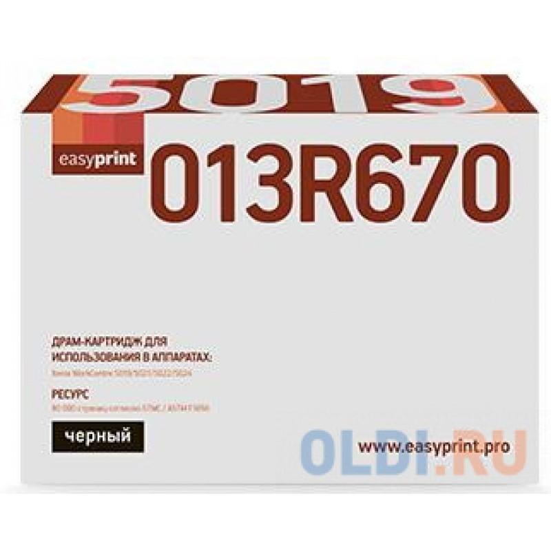 Драм-картридж EasyPrint DX-5019 для Xerox WorkCentre 5019/5021/5022/5024 (80000 стр.) 013R00670, восст.
