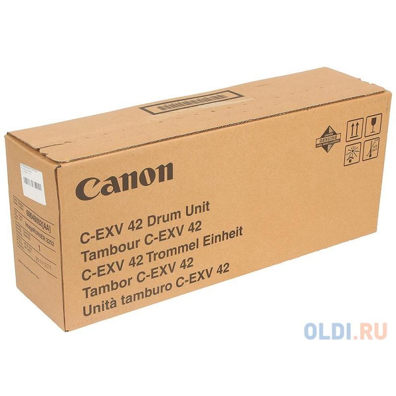 Фотобарабан Canon C-EXV42