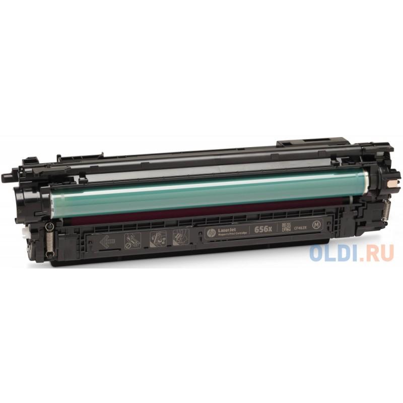 Картридж HP 656X CF463X для HP Color LaserJet Enterprise M652dn M652n M653dn M653x пурпурный