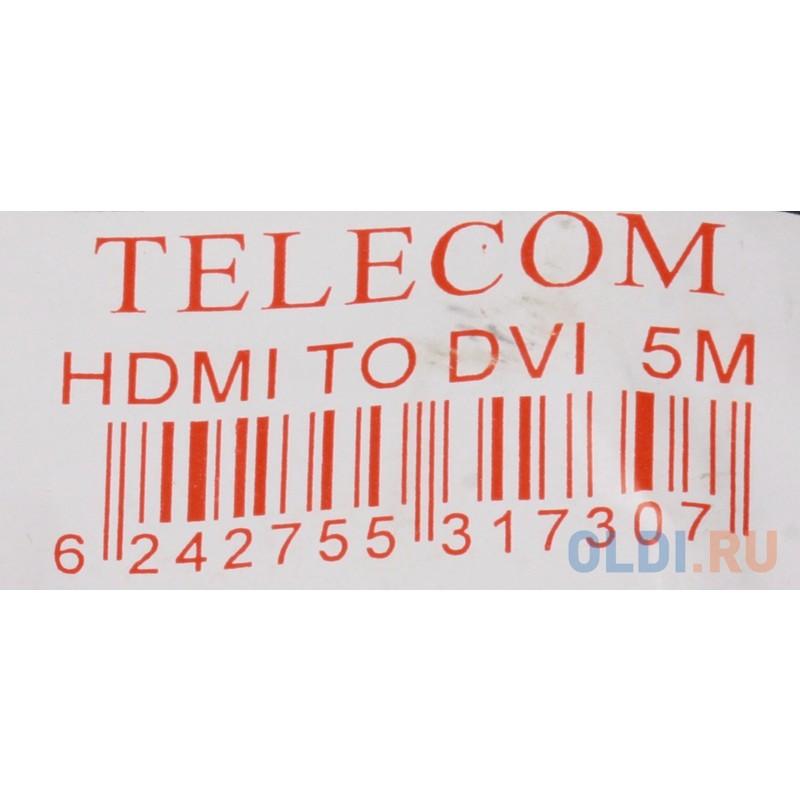 Кабель HDMI - DVI-D (19M -19M) Telecom 5м, с позолоченными контактами <CG481G-5M/CG480G-5M>