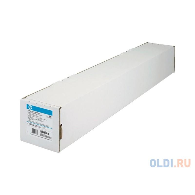 Бумага HP C6035A широкоформатная 610ммx45.7м 90 г/м2