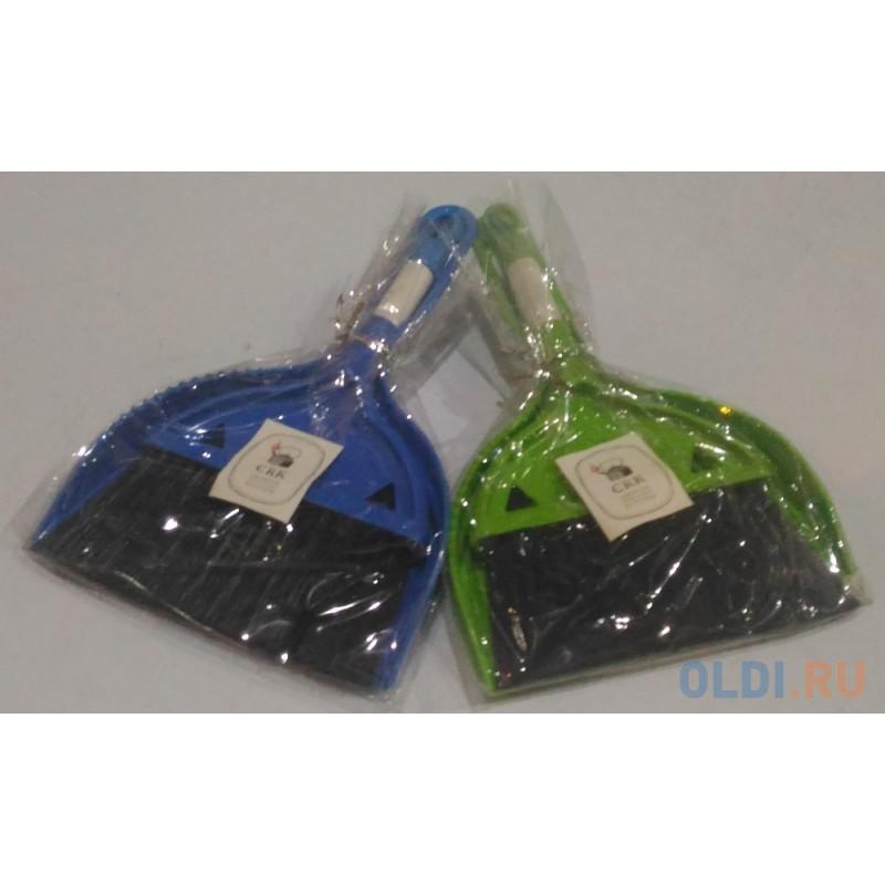 Набор для уборки крошек 2 пр. CRK5DPB021