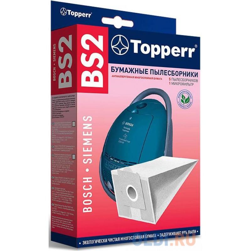 Бумажные пылесборники Topperr filter BS 2, для пылесосов(см описание), 5 шт в упаковке, микрофильтр в комплекте