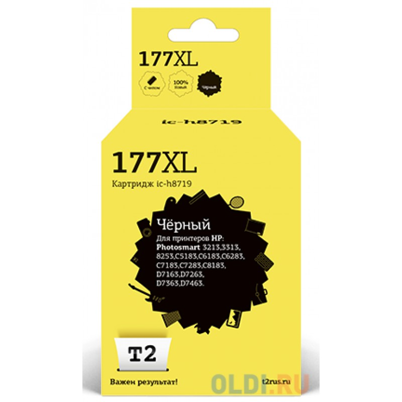 IC-H8719 Картридж T2 № 177XL для HP Photosmart 3213/3313/8253/C5183/C6183/C6283/C7183/C7283/C8183/D7163/D7263/D7363/D7463, черный, с чипом