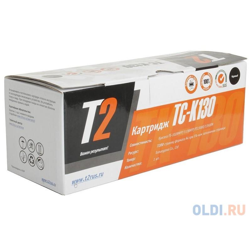 Картридж T2 TC-K130 (TK-130) для Kyocera FS-1028MFP/1128MFP/FS1300D/1350DN. Черный. 7200 страниц (с чипом).