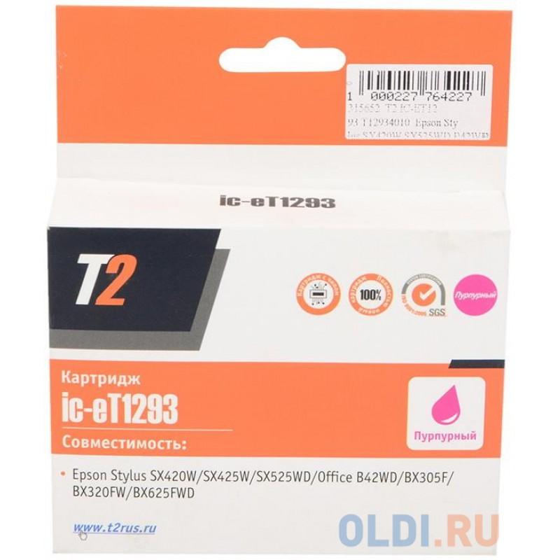 Картридж T2 IC-ET1293 T12934010 для Epson Stylus SX420W SX525WD B42WD BX305F пурпурный