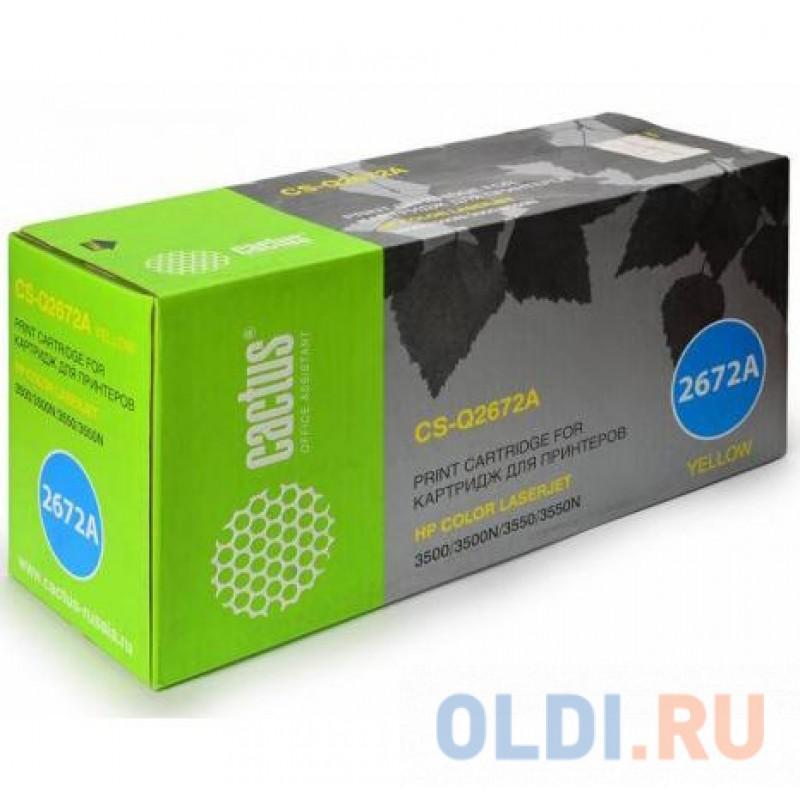Картридж Cactus CS-Q2672AR для HP CLJ 3500/3550/3700 желтый 4000стр