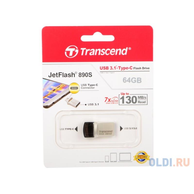 Флешка USB 64Gb Transcend Jetflash 890 TS64GJF890S серебристо-черный