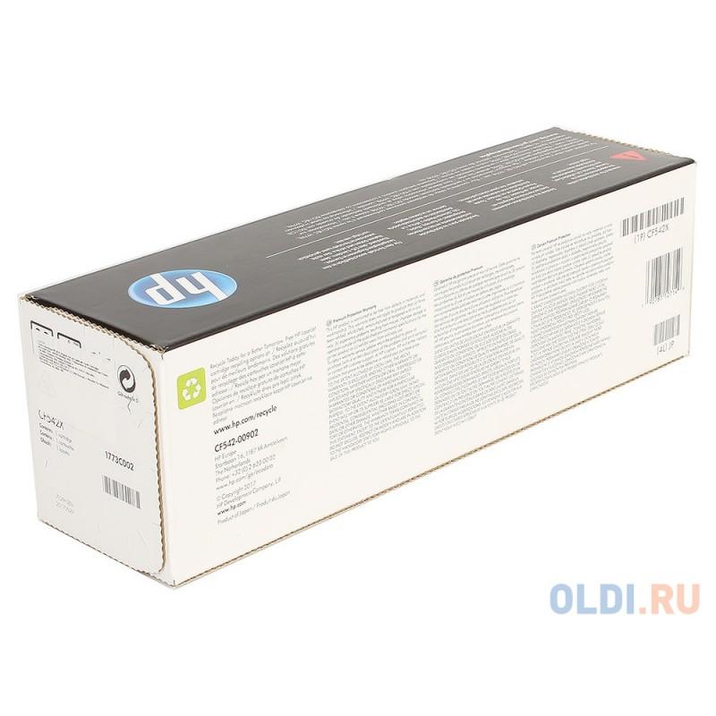 Картридж HP CF542X (HP 203X) для HP LaserJet M254/M280/M281. Жёлтый. 2500 страниц.
