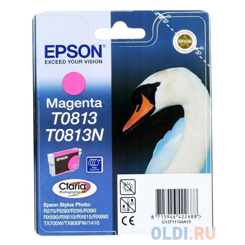 Картридж Epson Original T11134A10