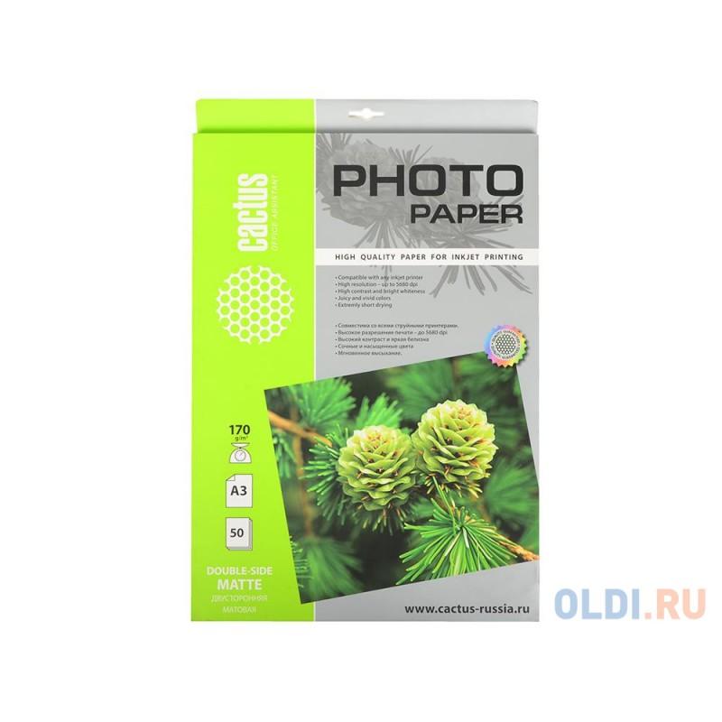 Бумага Cactus CS-MA317050DS А3 170г/кв.м матовая двухсторонняя 50л