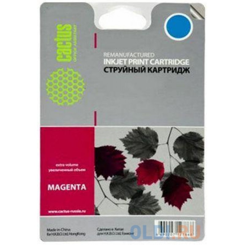 Картридж Cactus CS-C9453A №70 для HP Designjet Z3100 пурпурный