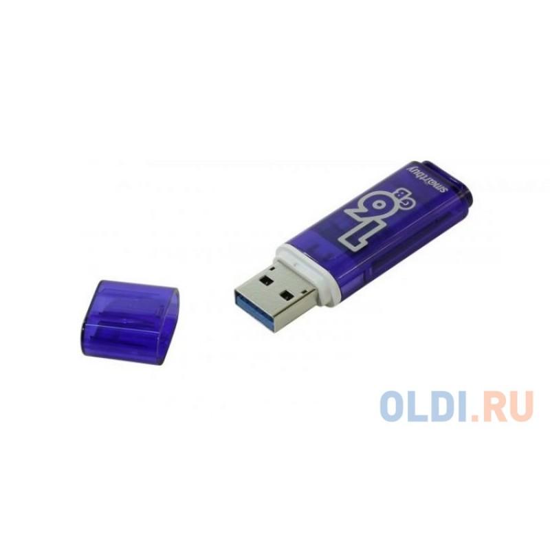 Внешний накопитель 16Gb USB Drive <USB3.0 Smartbuy Glossy series Dark Blue (SB16GBGS-DB)