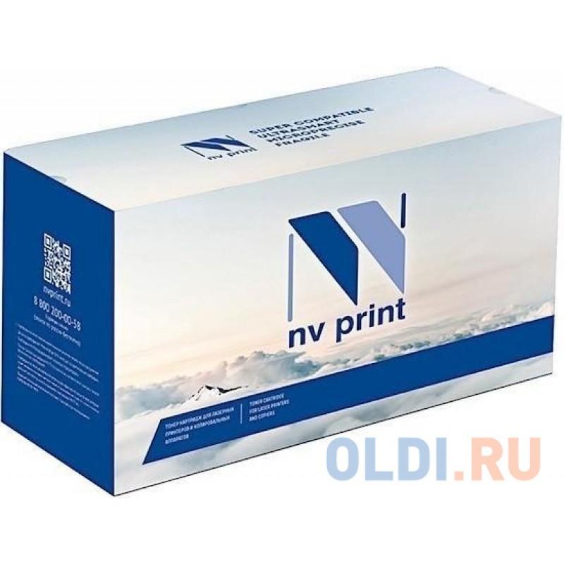 Тонер-картридж NVP совместимый NV-C2500H Magenta для Ricoh IM C2000/C2500 (10500k)