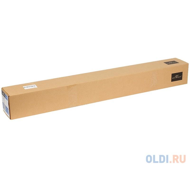 (Z80-36-1) Бумага Albeo InkJet Paper, для плоттеров, втулка 50,8 мм, белизна 146%,