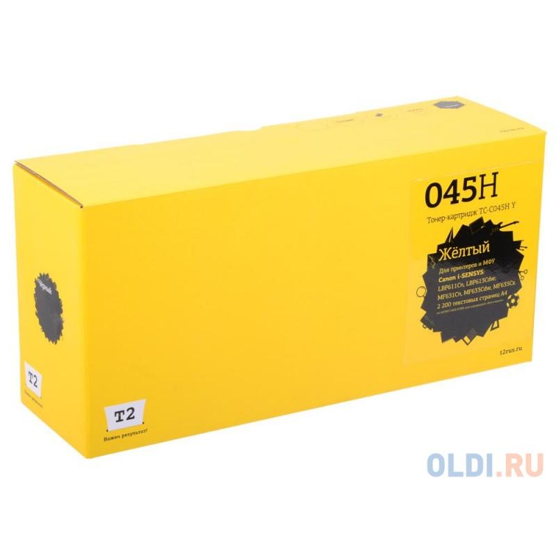 Картридж T2 TC-C045HY 2200стр Желтый