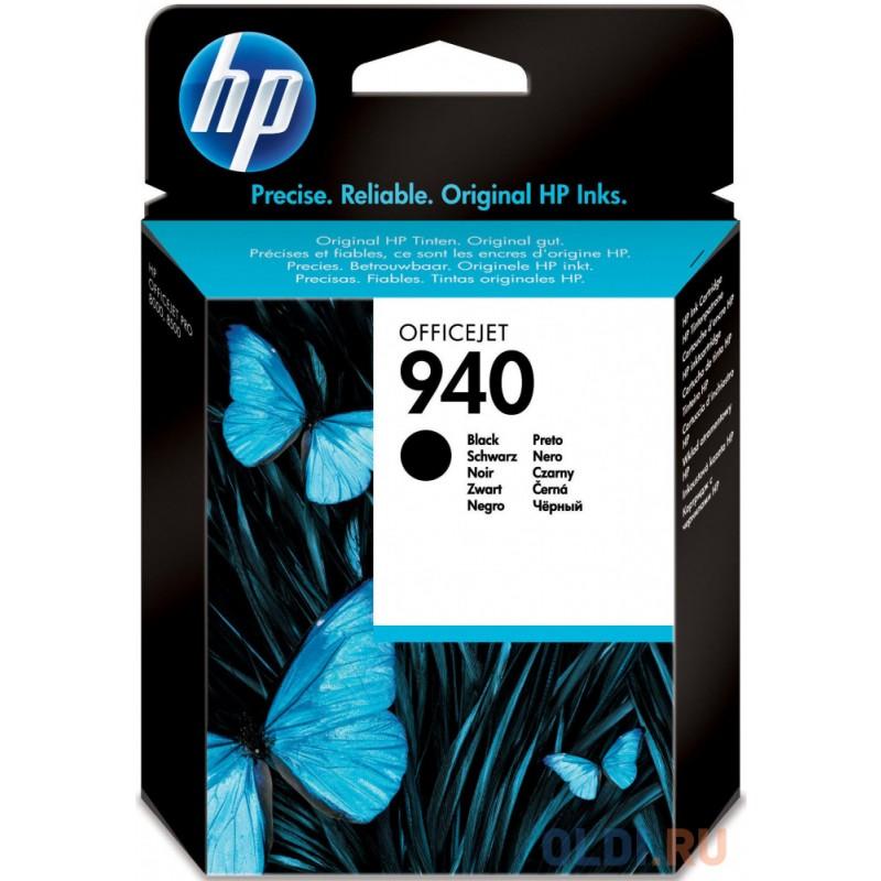 Картридж HP C4902AE 1000стр Черный