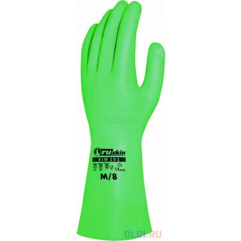 Перчатки RUSKIN Xim 101  для защиты от химических воздействий размер 8