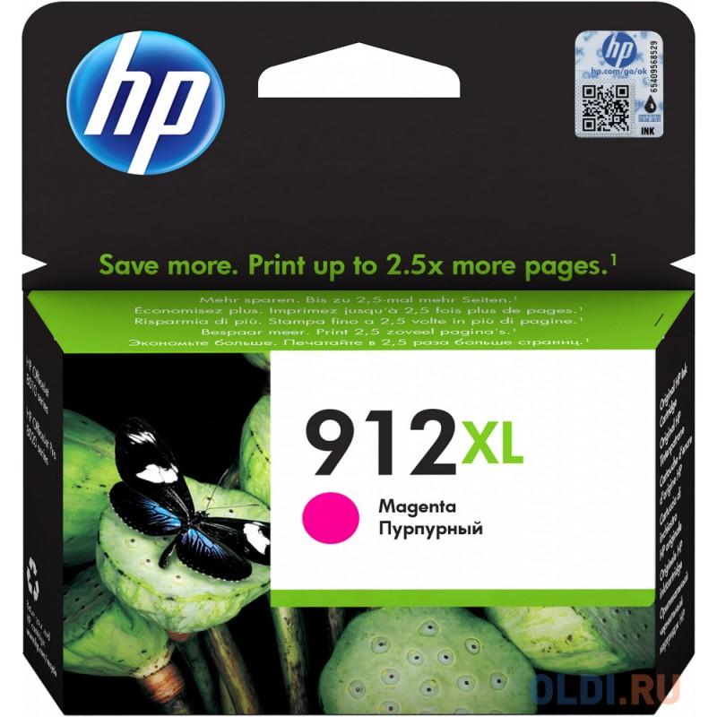 Картридж струйный HP 912 3YL82AE пурпурный (825стр.) для HP OfficeJet 801x/802x
