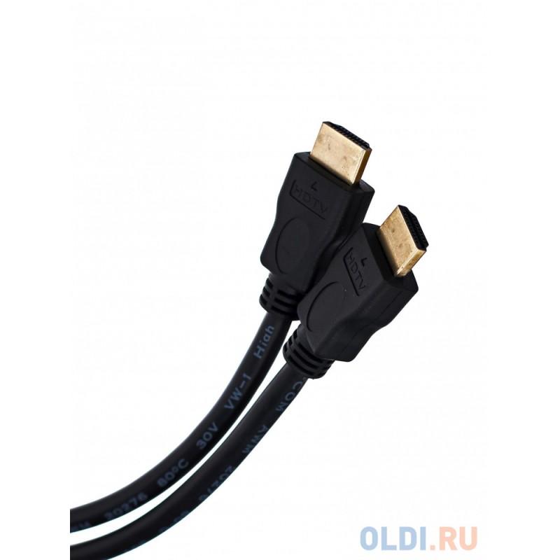 Кабель HDMI 5м VCOM Telecom CG150S-5M круглый черный