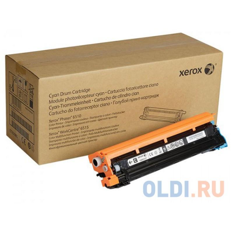 Фотобарабан Xerox 108R01419 для Xerox Phaser 6510 6610/WC 6515 желтый 48000стр