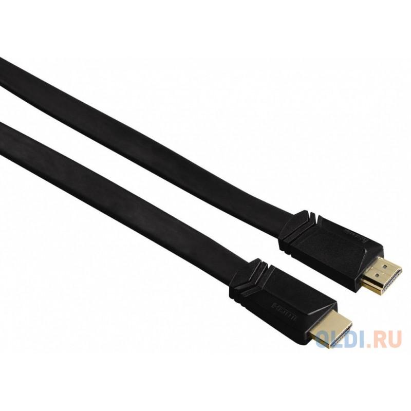Кабель HDMI 1.5м HAMA 122117 плоский черный