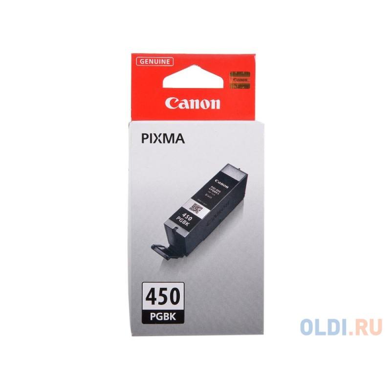 Картридж Canon PGI-450PGBK для MG6340, MG5440, IP7240 . Чёрный. 300 страниц.