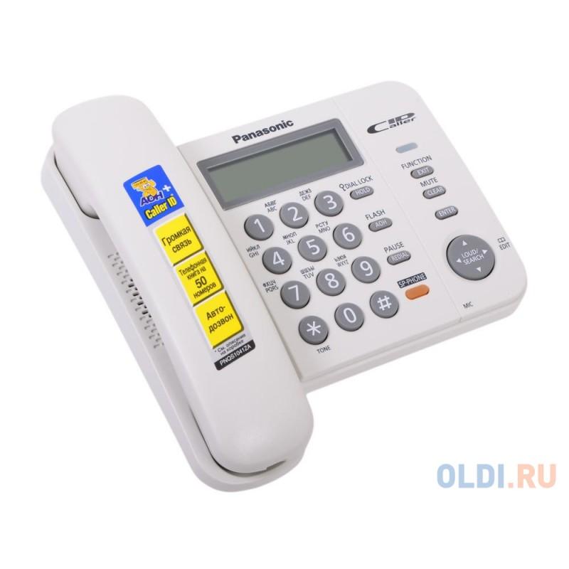 Телефон Panasonic KX-TS2358RUW АОН, Caller ID, ЖК-Дисплей, Flash, Recall, Pause, Память 50, Спикерфон, Wall mt.