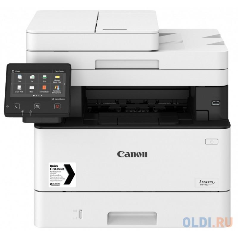 МФУ Canon I-SENSYS MF449x (копир-принтер-сканер 38стр./мин., FAX, DADF, Duplex, LAN, Wi-Fi, A4.) _ замена MF429x (3514C038)