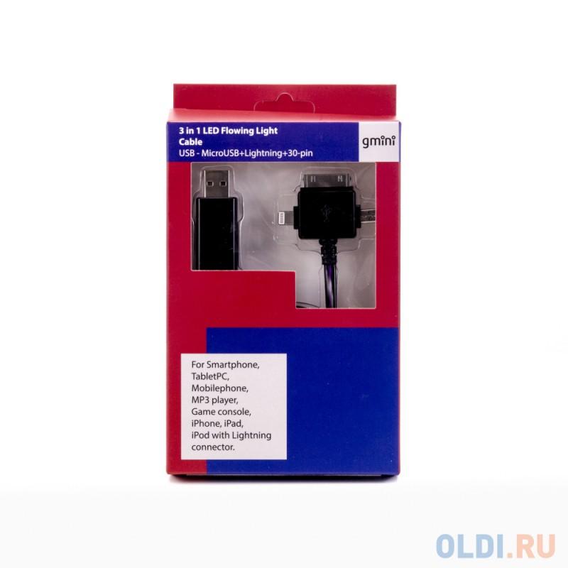 Кабель microUSB Lightning Apple 30-pin 1м Gmini GM-MEL400FLPB плоский черный