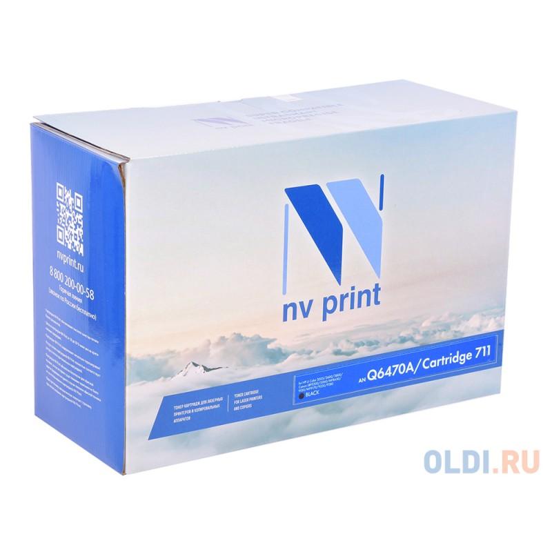 Картридж NV-Print HP Q6470A/Canon 711 черный (black) 6000 стр. для HP LaserJet Color 3505/3600/3800 / Canon LBP-5300/5360 / MF-9130/9170/9220Cdn/9280Cdn