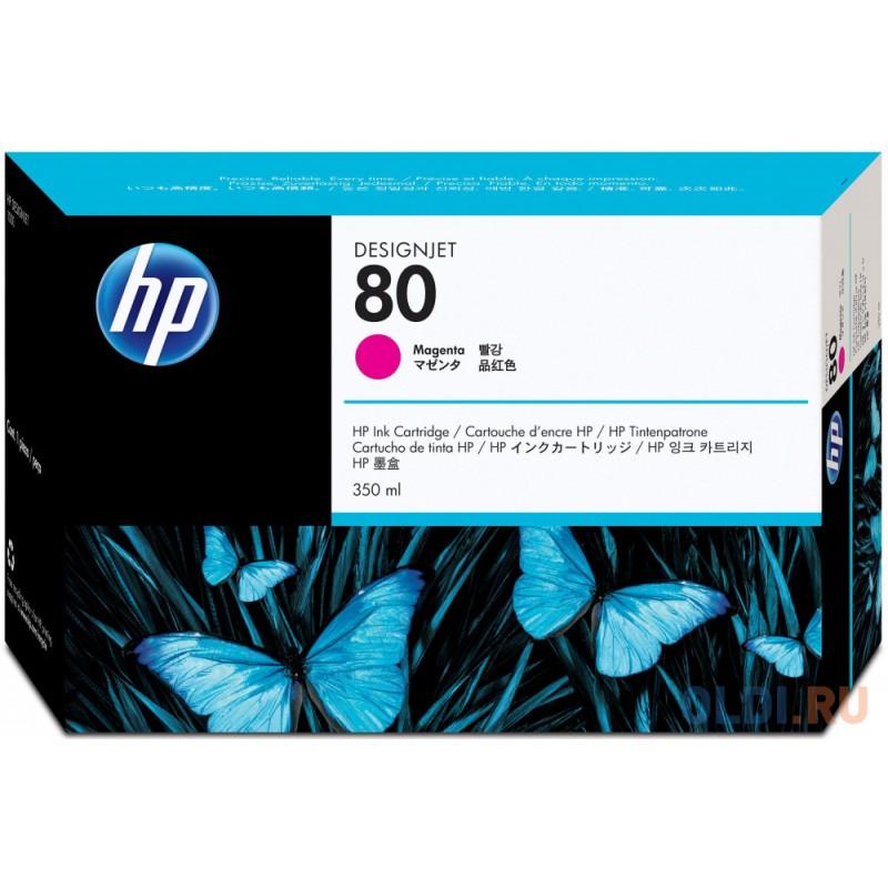 Картридж HP C4847A для DesignJet 1050/1055 пурпурный
