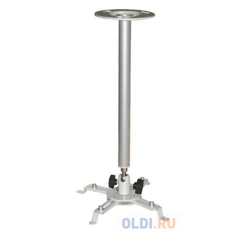 Кронштейн для проекторов Arm media PROJECTOR-4 Silver, настенно-потолочный, 3 ст. свободы, max 20 кг, 150, 400 mm