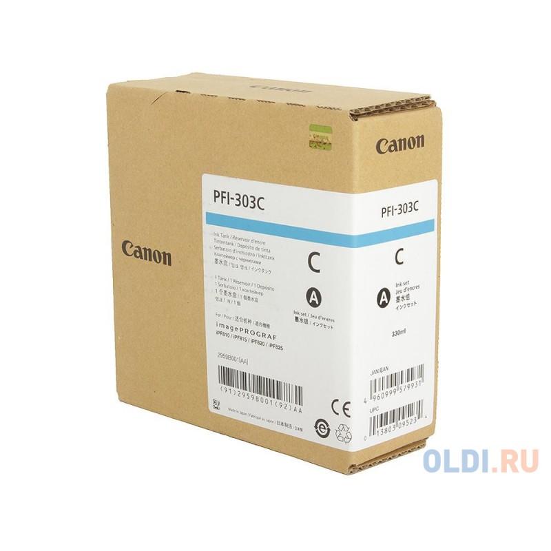 Картридж Canon PFI-303 C голубой (cyan) 330 мл