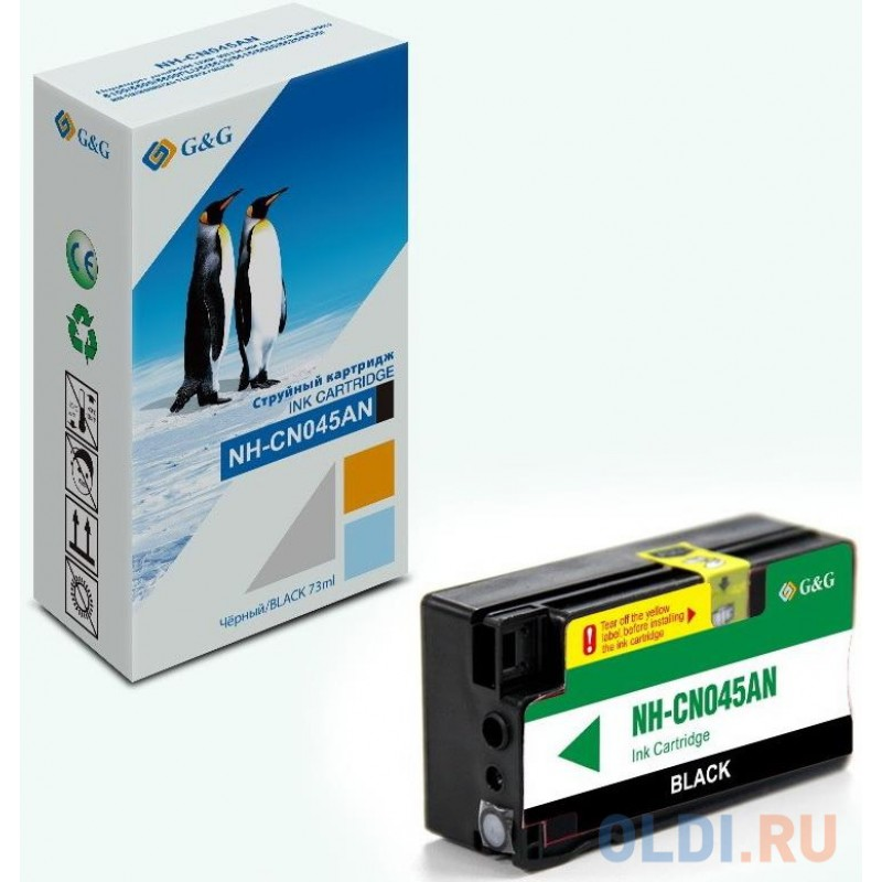 Картридж струйный G&G NH-CN045AN CN045AE черный (73мл) для HP DJ Pro 8100/8600