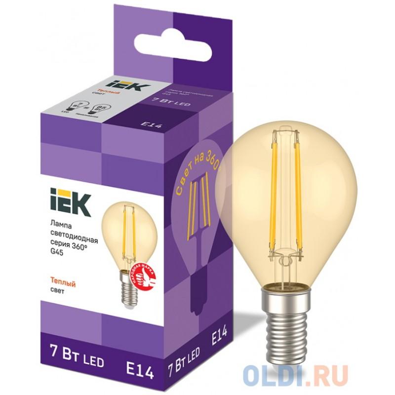 Iek LLF-G45-5-230-30-E14-CLG Лампа LED G45 шар золото 5Вт 230В 2700К E14 серия 360°