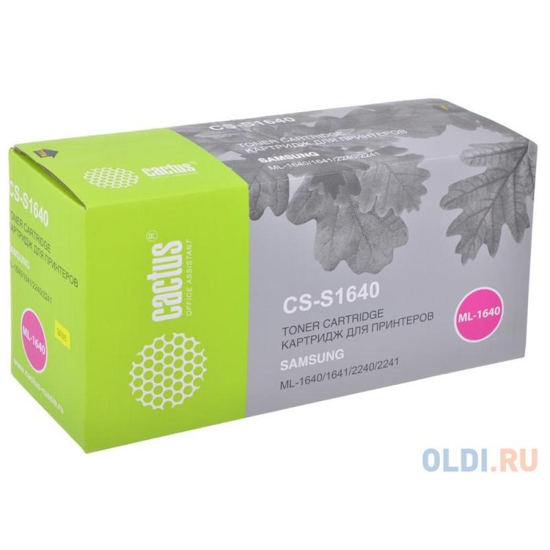 Картридж CACTUS CS-S1640 для принтеров SAMSUNG ML-1640/1641, ML-2240/2241, черный, 1500 стр.